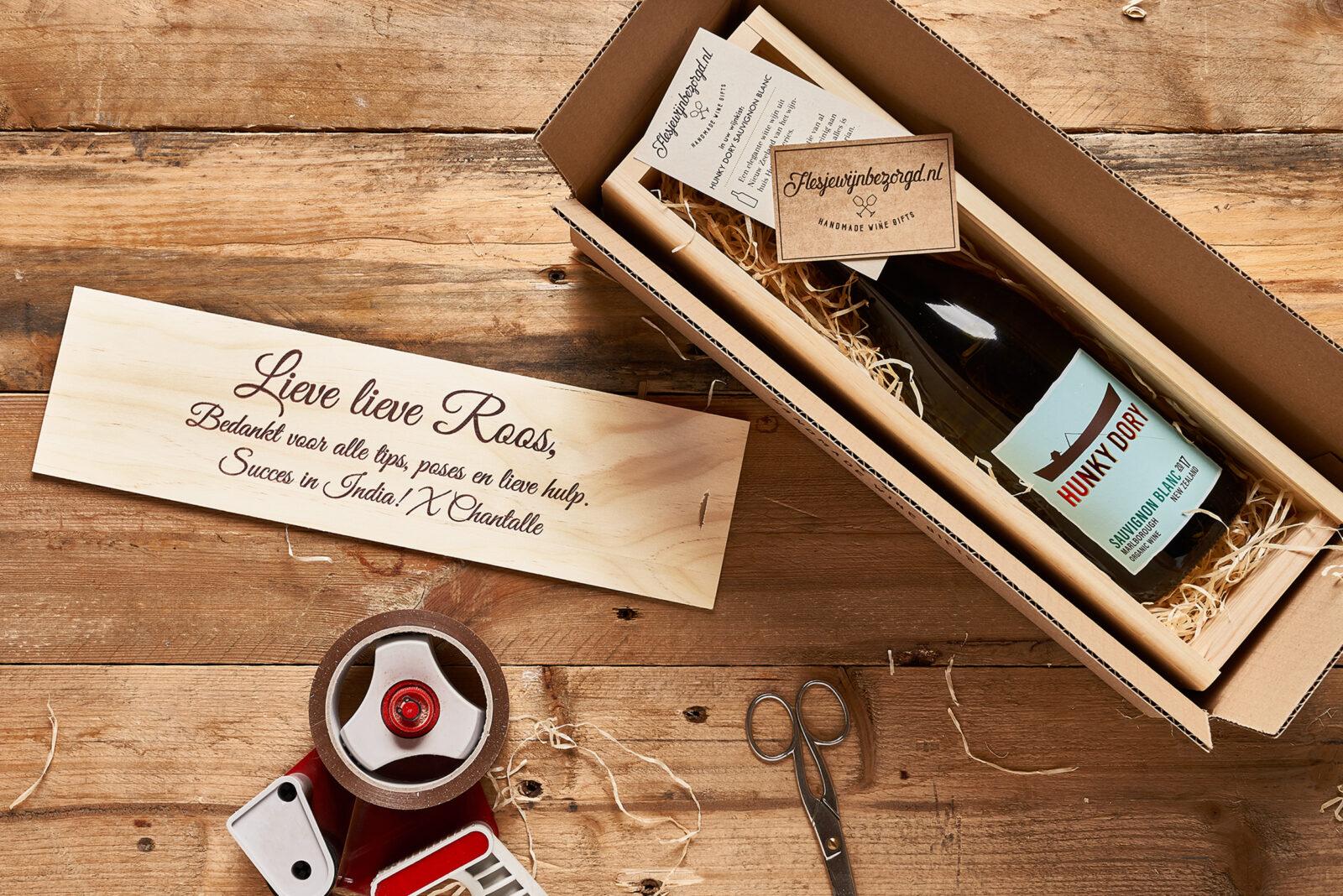 Wijn in bedrukte wijnkist cadeau